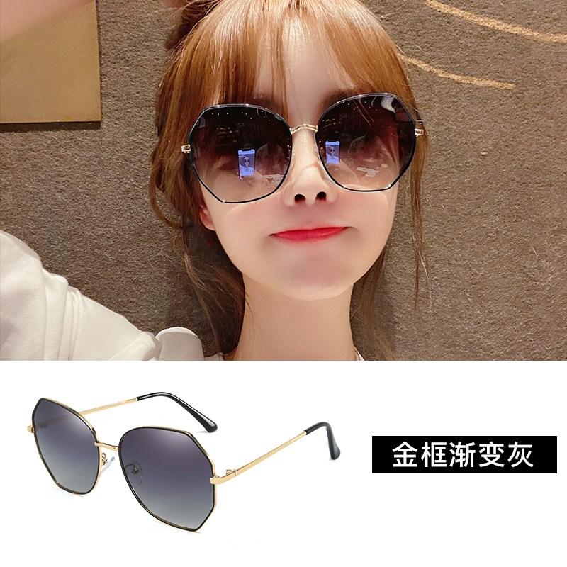 여자 연예인 선글라스 편광 공효진 선글라스 자외선차단 오버사이즈 선글라스