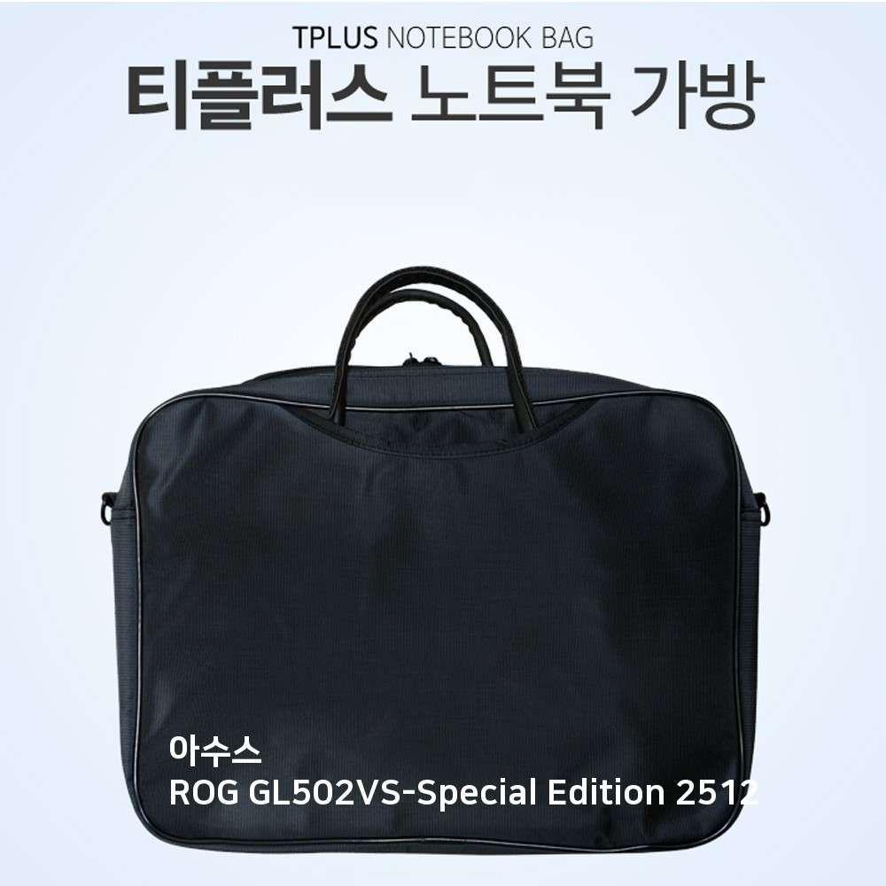 [2개묶음 할인]TPLUS 아수스 ROG GL502VS-Special Edition 2512 JWY-19325 노트북 가방 백팩 크로스, 단일상품