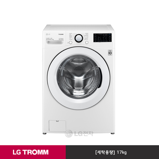 [K쇼핑][LG] TROMM 드럼세탁기 F17WDBP (화이트/17kg), 단일상품