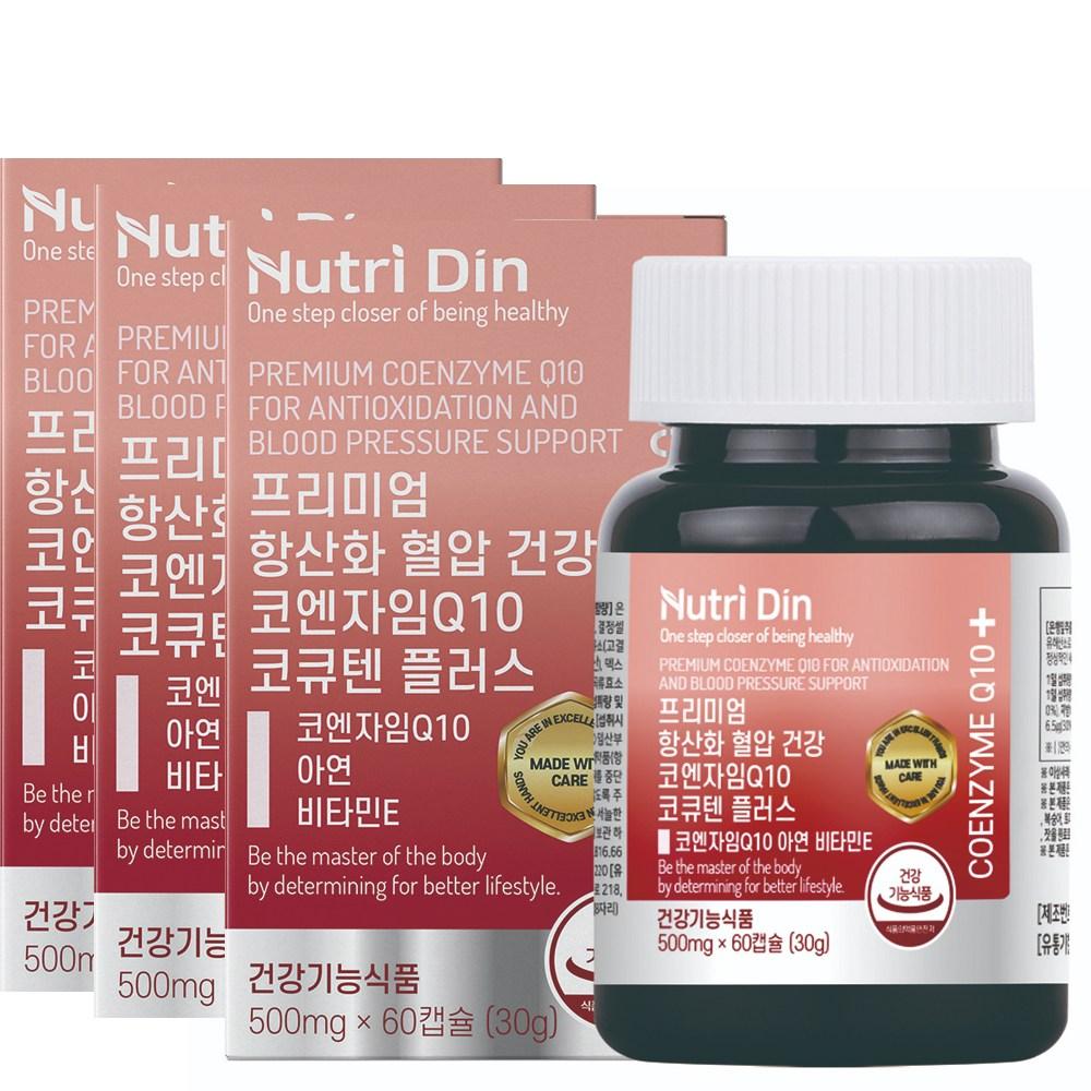 뉴트리딘 프리미엄 항산화 혈압 건강 코엔자임Q10 코큐텐 플러스, 3개, 500mg/30g/60캡슐