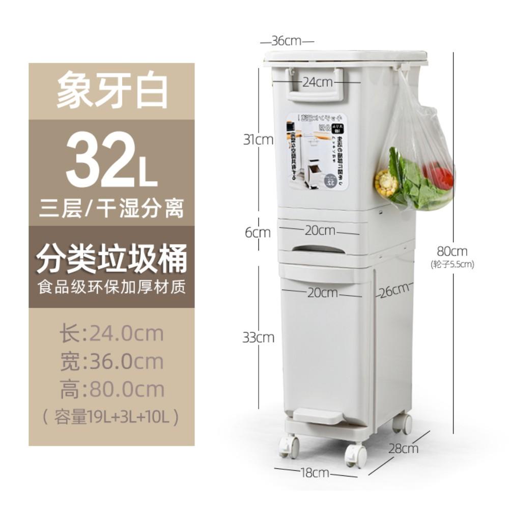 다용도 가정용 재활용 분리 수거함 스마트 자동센서 휴지통 음식물 쓰레기통, 32L3단(자동펌프싱글커버+서랍+방향휠+칸막이