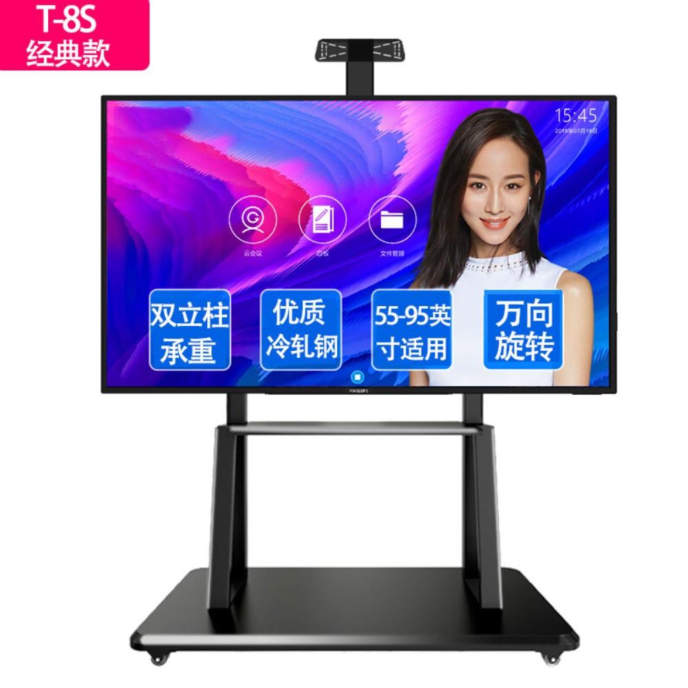 범용 LCD TV 스탠드 천장부터 바닥까지 내려 오는 트롤리 수직 이동식 회전 범용 휠 범용 통합 랙, [클래식 모델] 55-95 인치, 200KG (POP 2122838649)