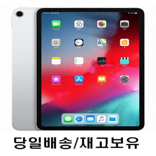 애플 APPLE 아이패드 에어 3세대 WiFi 256GB 그레이 실버 골드, MUUR2KH/A