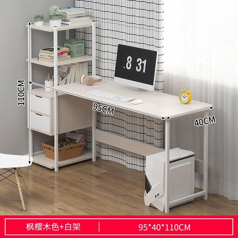 이케아컴퓨터책상 노트북 게이밍 테이블 1인용 2인용 800 1000 홈 pc방, 한정 보상 모델 메이플 사쿠라 95  40  11