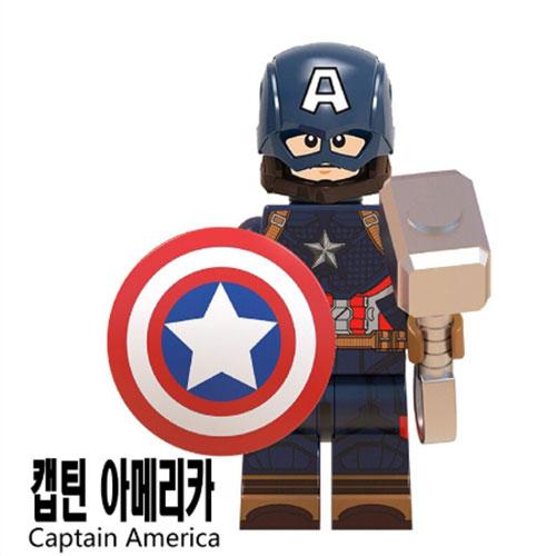 중국레고 어벤져스 모음 엔드게임 인피니티워 레고호환블록, 묠니르 캡틴아메리카