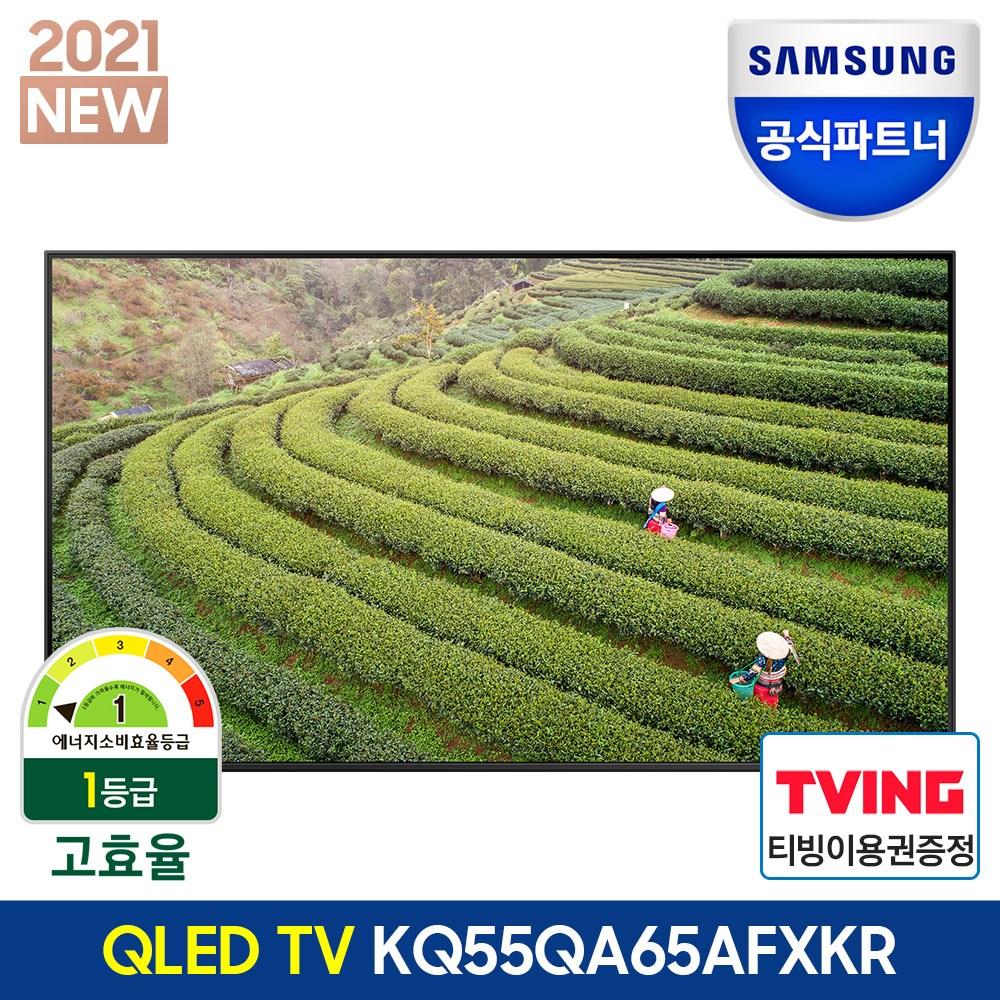 삼성전자 QLED TV 55인치 KQ55QA65AFXKR 4K 전국삼성직배송, 기본스탠드[AFXKR] (POP 5079362592)