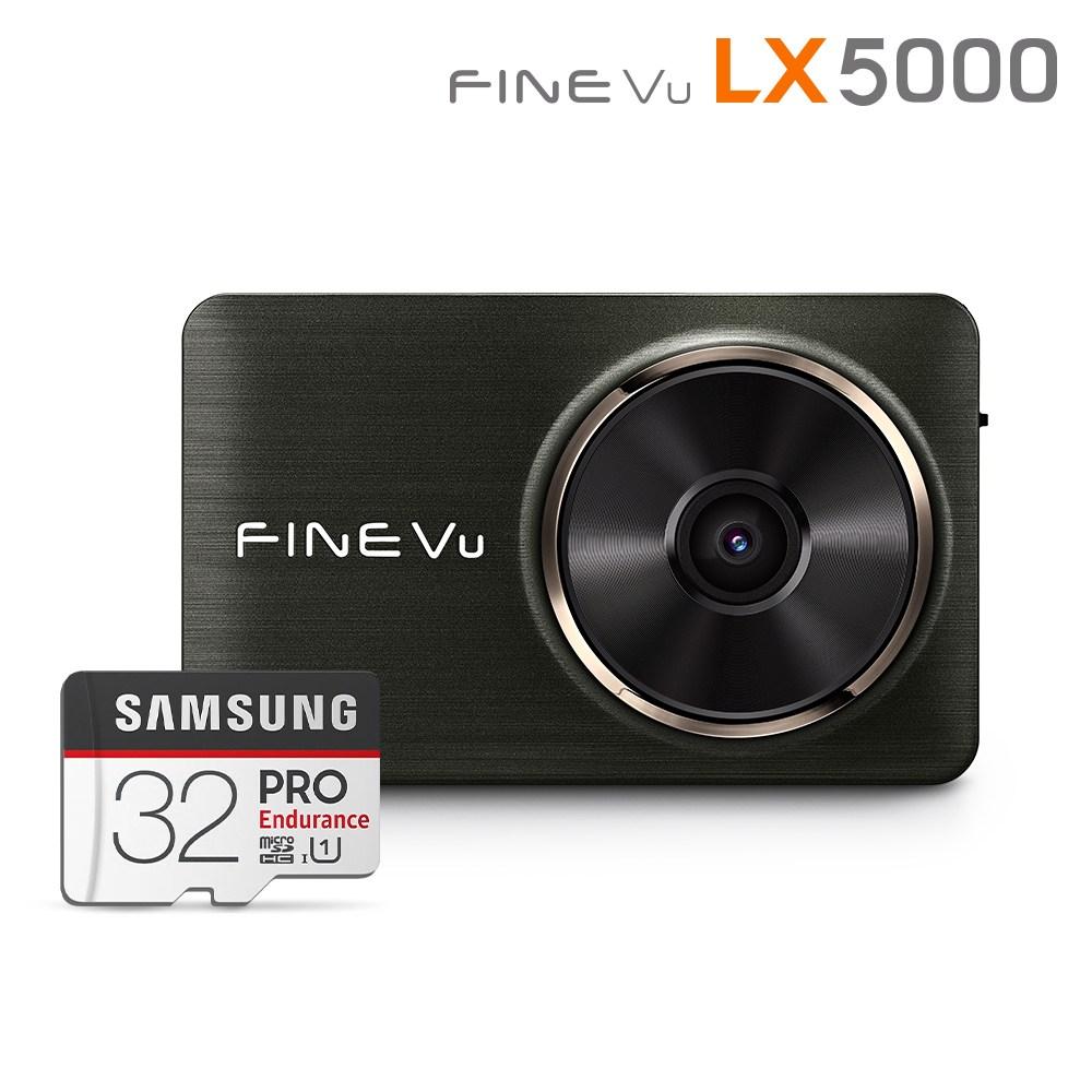 [출장설치+GPS] 파인뷰 LX5000 FHD/FHD 2채널 블랙박스 64GB, LX5000 64GB