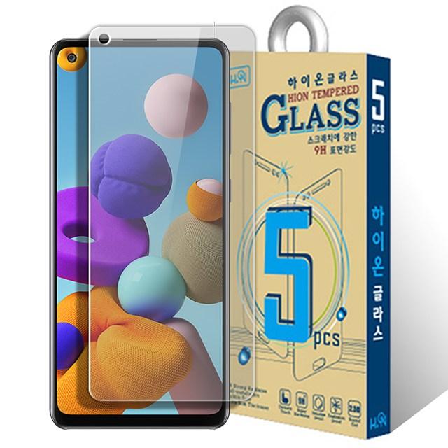 갤럭시 A21S 액정보호 강화유리 9H P글라스 5매, 단품
