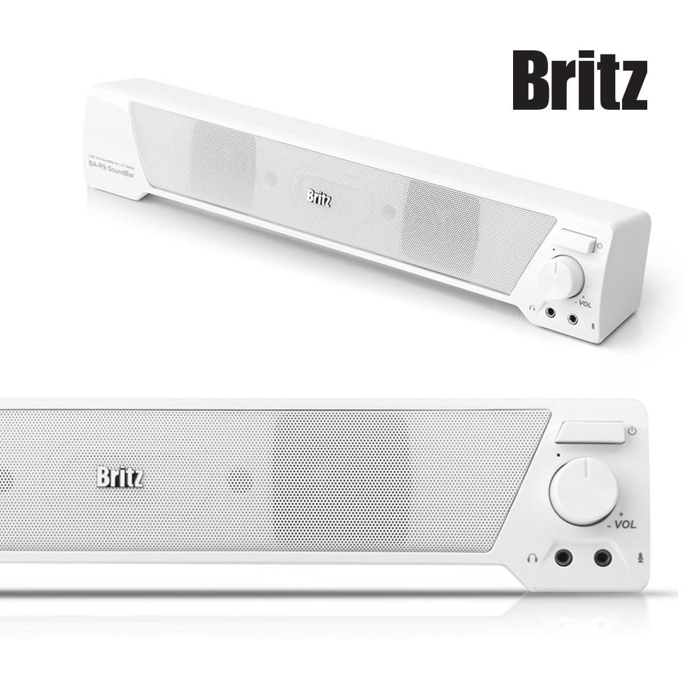 브리츠 BA-R9 WHITE EDITION, BA-R9 화이트