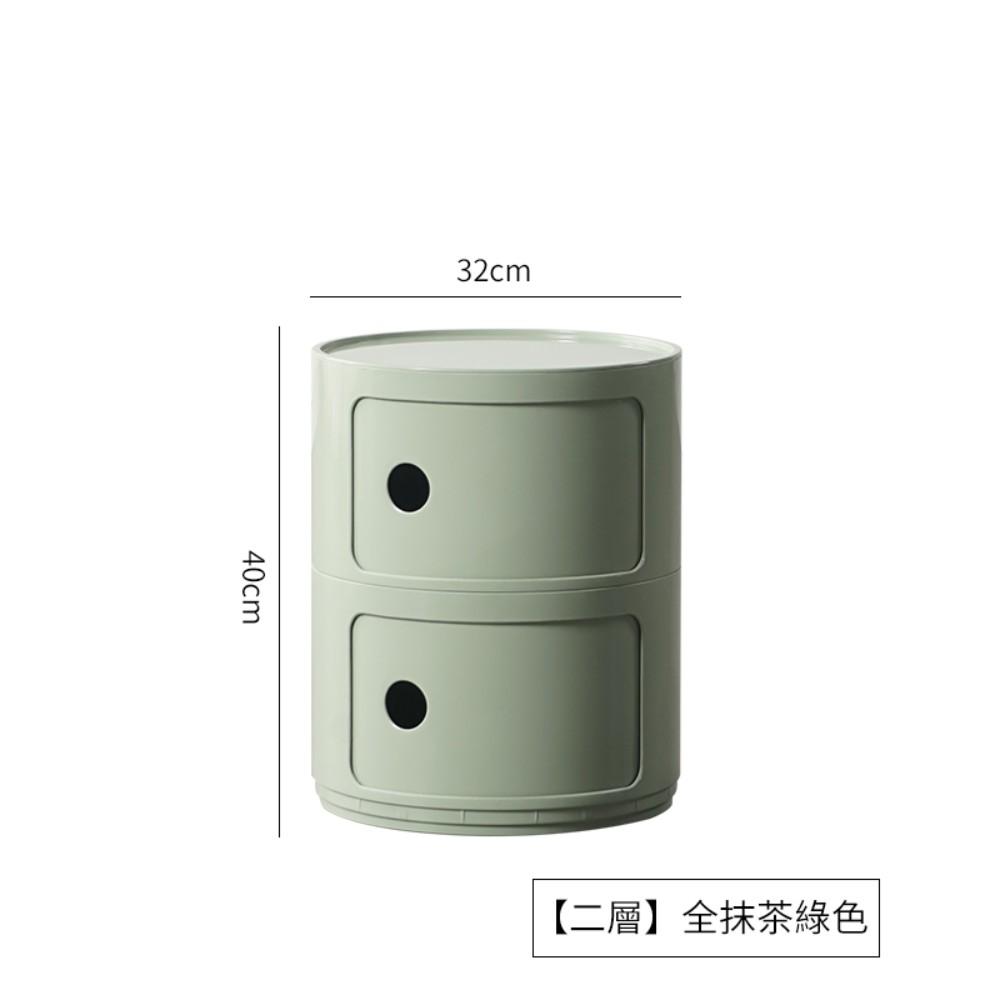카르텔 콤포니빌리 모듈 수납장 2단 3단 4단 철제 원형 수납장 사이드테이블 협탁 a75, 연두색 이층