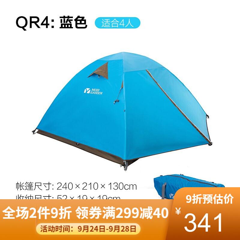 방 풍 방 우 통기 더 블 3 - 4 인 더 블 야외 캠프 텐트 QR 4 인 - 블, 1807958840