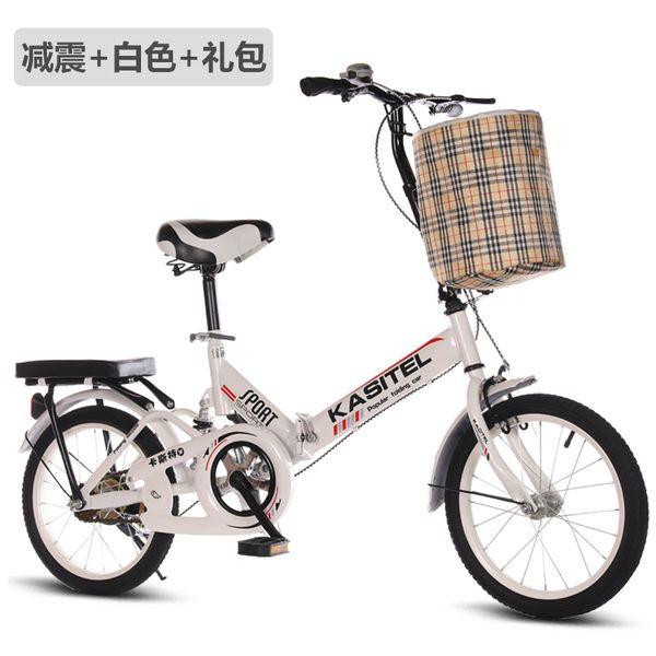 16인치 20인치 접이식 자전거 자이크 출퇴근용 폴딩, 블루 × 16인치 (POP 5741278449)