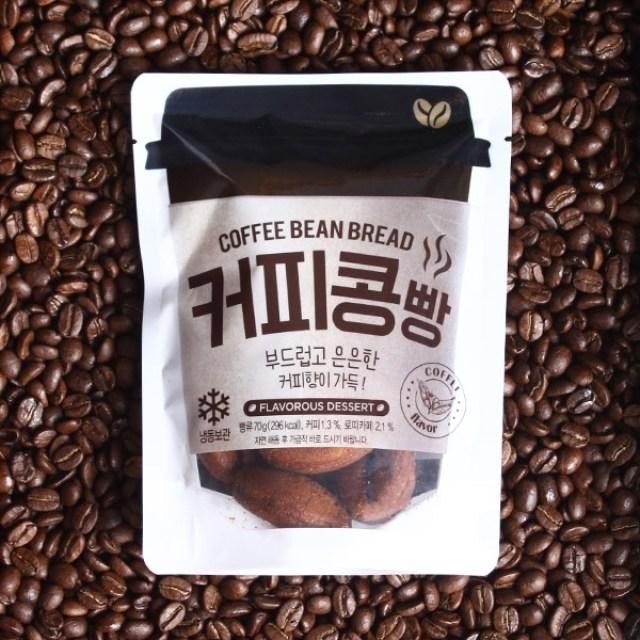 커피콩빵 15봉 (총1.05kg), 단일상품