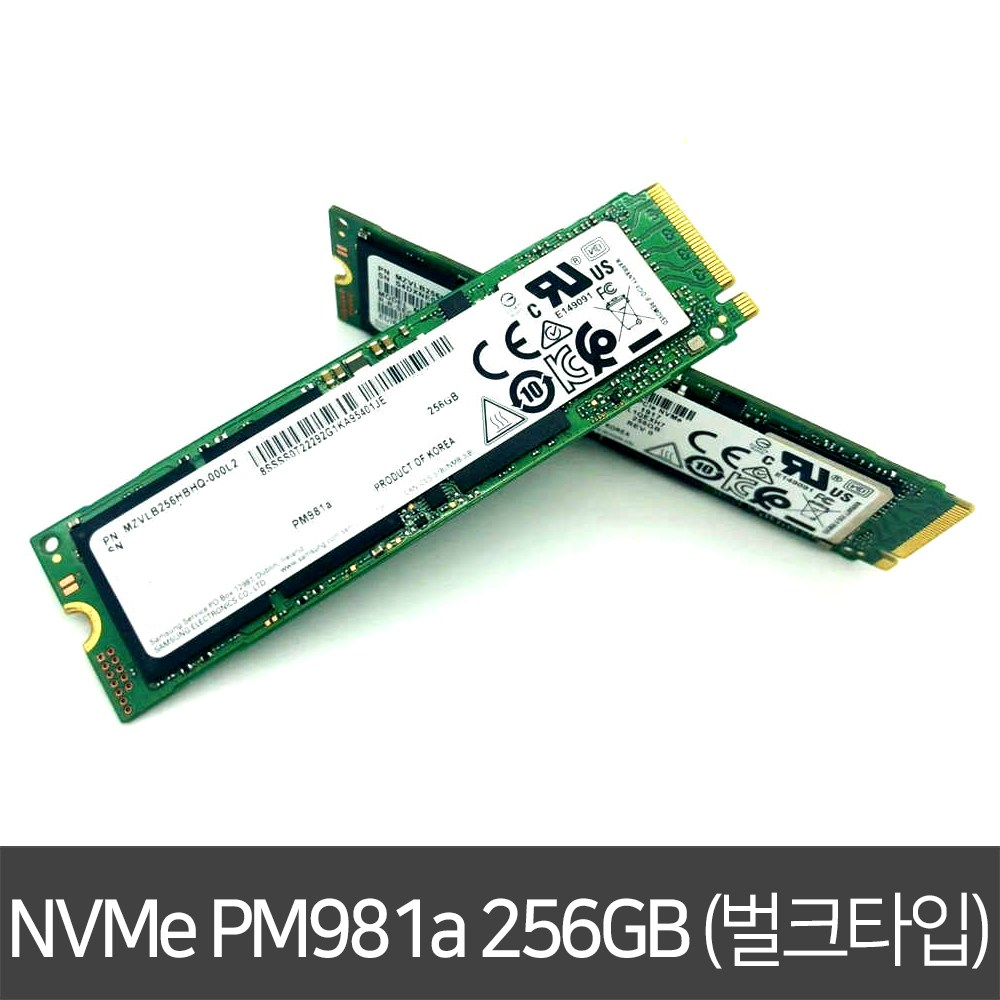 삼성전자 삼성 PM981a NVMe SSD 256GB M.2 2280 벌크