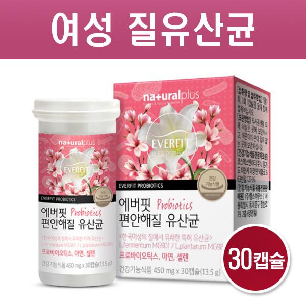 여성 질 유산균 신바이오틱스 프로바이오틱스 프리바이오틱스 미국 특허 다니스코유산균 마이크로바이옴 락토바실러스 플란타룸 MG989 장내유익균 셀렌 아연 여자 장건강 면역력 효능, 1통