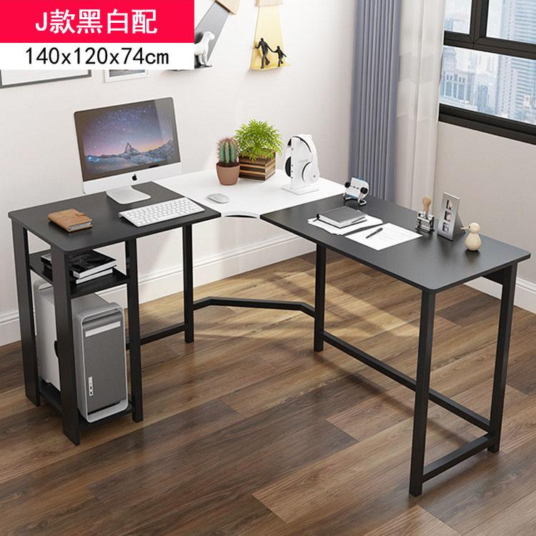 사무용책상 원룸 철제 컴터책상 1인용컴퓨터책상 코너, J 흑백