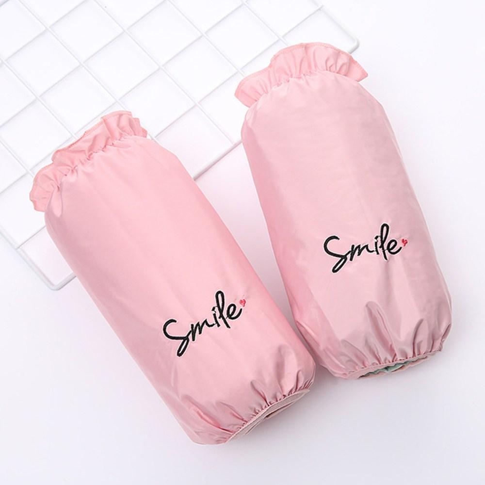 팔토시 방수 사무실 회사원 애견 미용 미술용 작업 토시, 스마일-핑크
