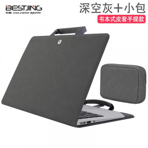 [레노버 Xiaoxin 전용] Lenovo 노트북 Xiaoxin air14 노트북 가방 Pro13 보호 커버, 선택 = 기타 크기 Xiaoxin Air 13 / Pro 13 [휴대용 딥 스페이스 그레이 파워 팩]