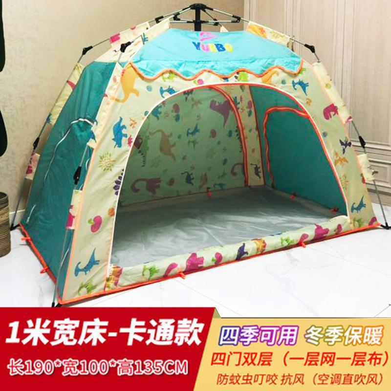 방텐트 자동 면이너 가정용 벙언 실내 겨울 침대 사계절 텐트 방풍 모기 방한 싱글 더블 텐트, 3. 색상 분류: 만화 길이 190 너비 100 높이 135CM 1 미터 침대 자동