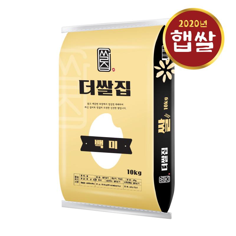 [2020년산] 더쌀집 백미 10kg, 단품