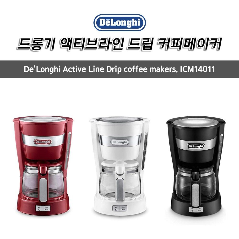 드롱기 정품 액티브라인 드립 커피메이커 ICM14011, 화이트