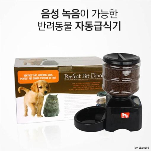 퍼펙트 애완동물 자동급식기 (음성녹음/시간설정 기능), 블랙, 5.5L