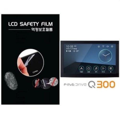 파인드라이브 Q300 내비 8형 액정보호필름 편의용품, C타입-일반형크리너융