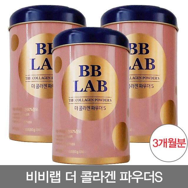 비비랩 뉴트리원비비랩 진지현 콜라겐 더 콜라겐파우더S 3개월분, 3통, 60g