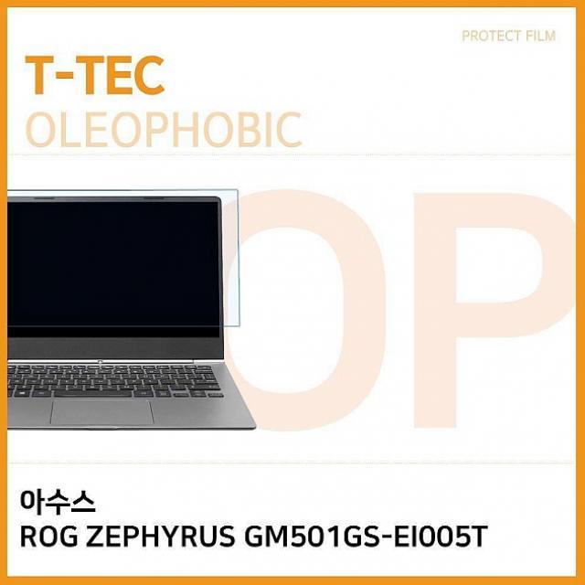 워터윙 아수스 ROG ZEPHYRUS GM501GS-EI005T 올레포빅 필름 노트북 보호필름, 1