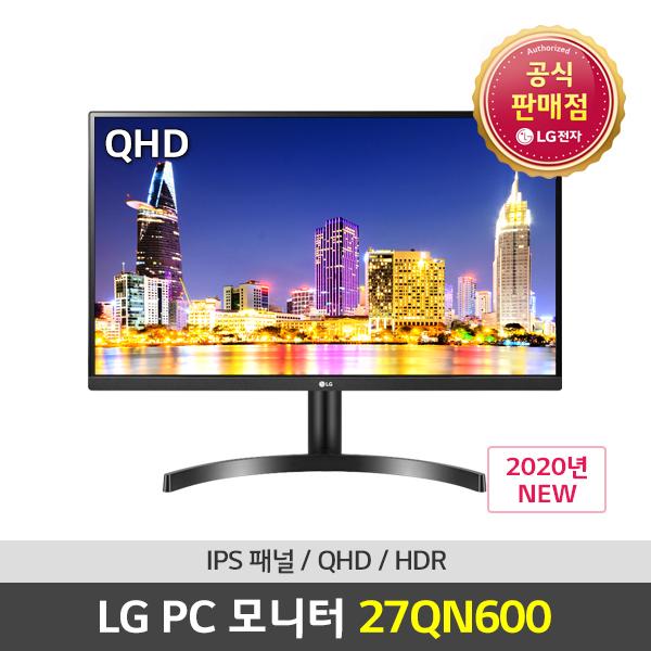 LG 27인치 모니터 27QN600 QHD HDR10 프리싱크 컴퓨터모니터