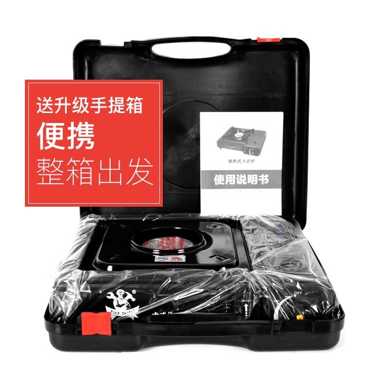 태블릿PC거치대 화로 휴대용 가스레인지 카드자성 가정용 캠핑도구 야외버너 보일러, T02-단독사용 블랙색 난로, 기본