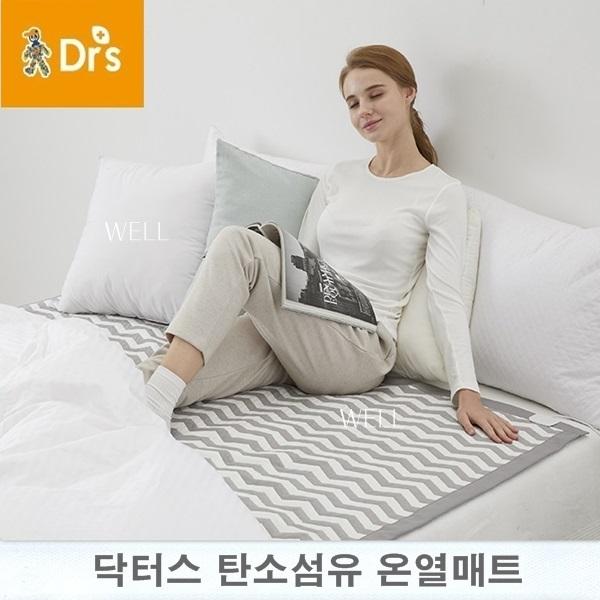 닥터스 어꺠압박보호대증정 탄소카본 온열매트 싱글 더블 블루투스기능추가 전자파free