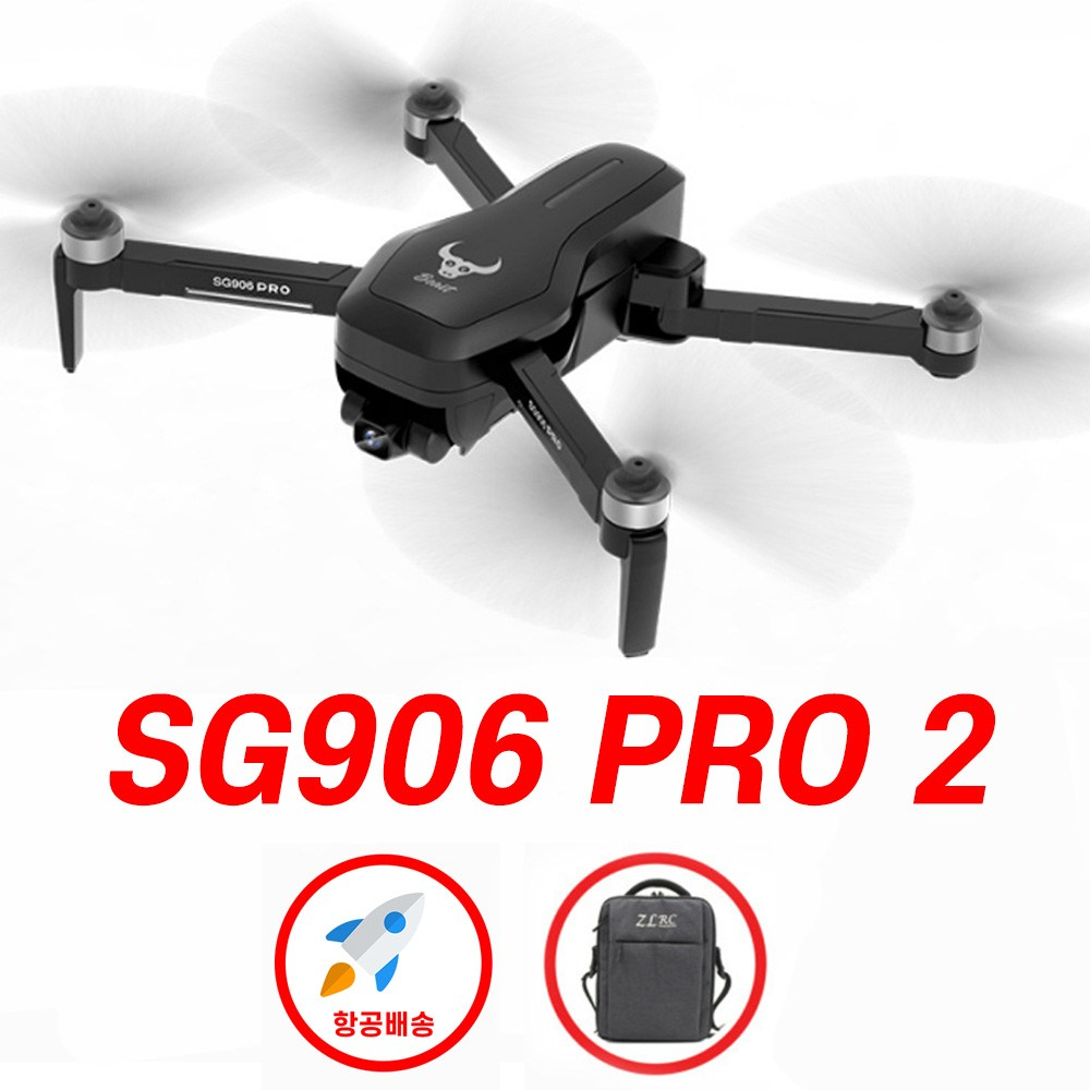 크론티어 SG906 PRO 4K 드론 GPS 브러쉬리스 고급 촬영, PRO 2_Black+Bag