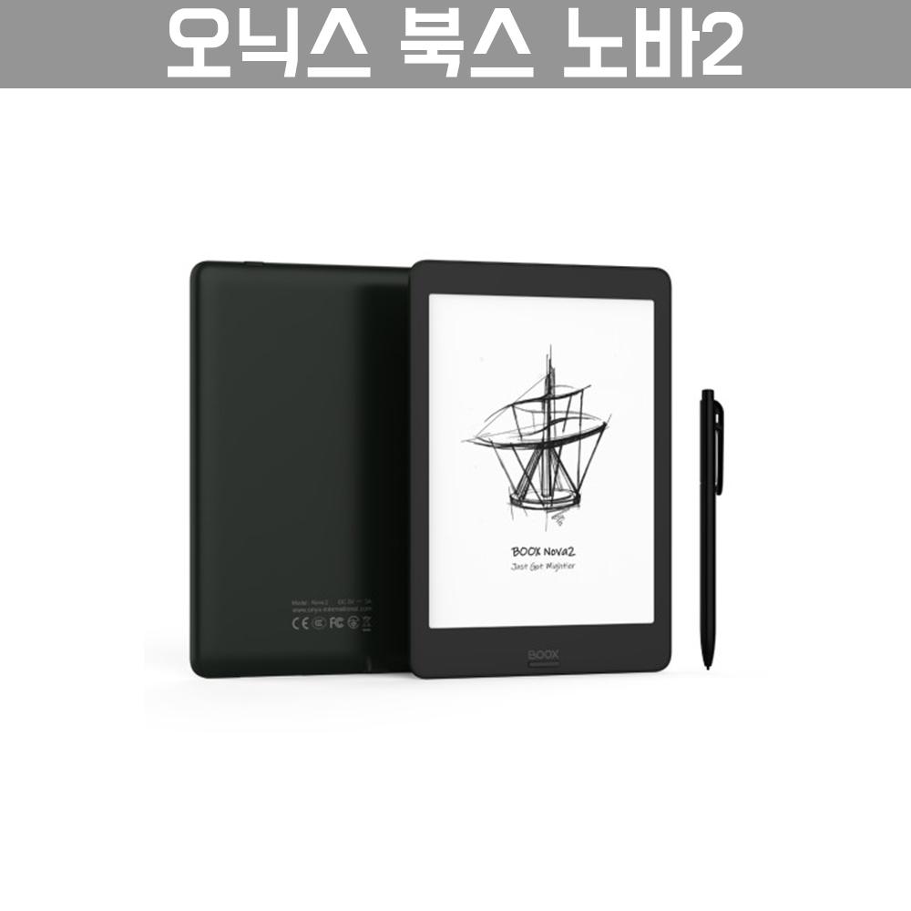 오닉스 북스 노바2 BOOX NOVA2 7.8인치 펜슬포함 정품 케이스 포함, 블랙