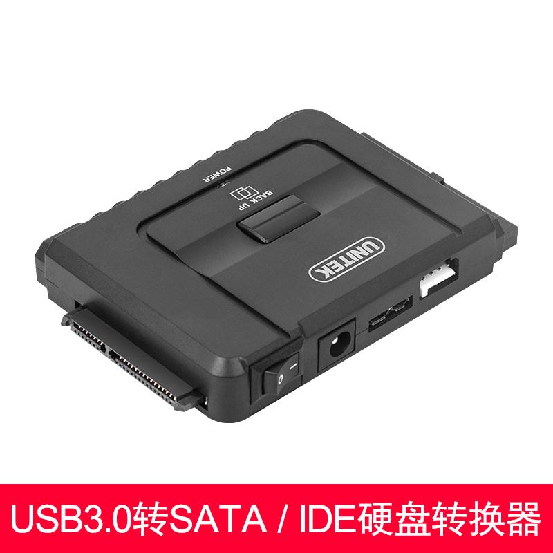 외장형 CDROM빼기쉬운선 IDE전환 USB SATA전환 USB입을 씨리얼포트 하드디스크 전환 USB전원이있음 CD롬 ide전환 usb외장 2.5/3.5인치, T02-USB3.0일반형 쉬운 운전, C01-0.8m