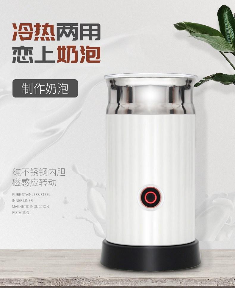 원픽샵 전동 냉온 우유 거품기 밀크포머 홈카페 달고나커피, B형 블랙