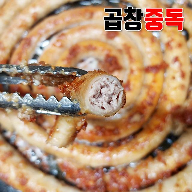 [369마켓] 초벌구이 소곱창 곱창중독 500g (소스포함), 1팩