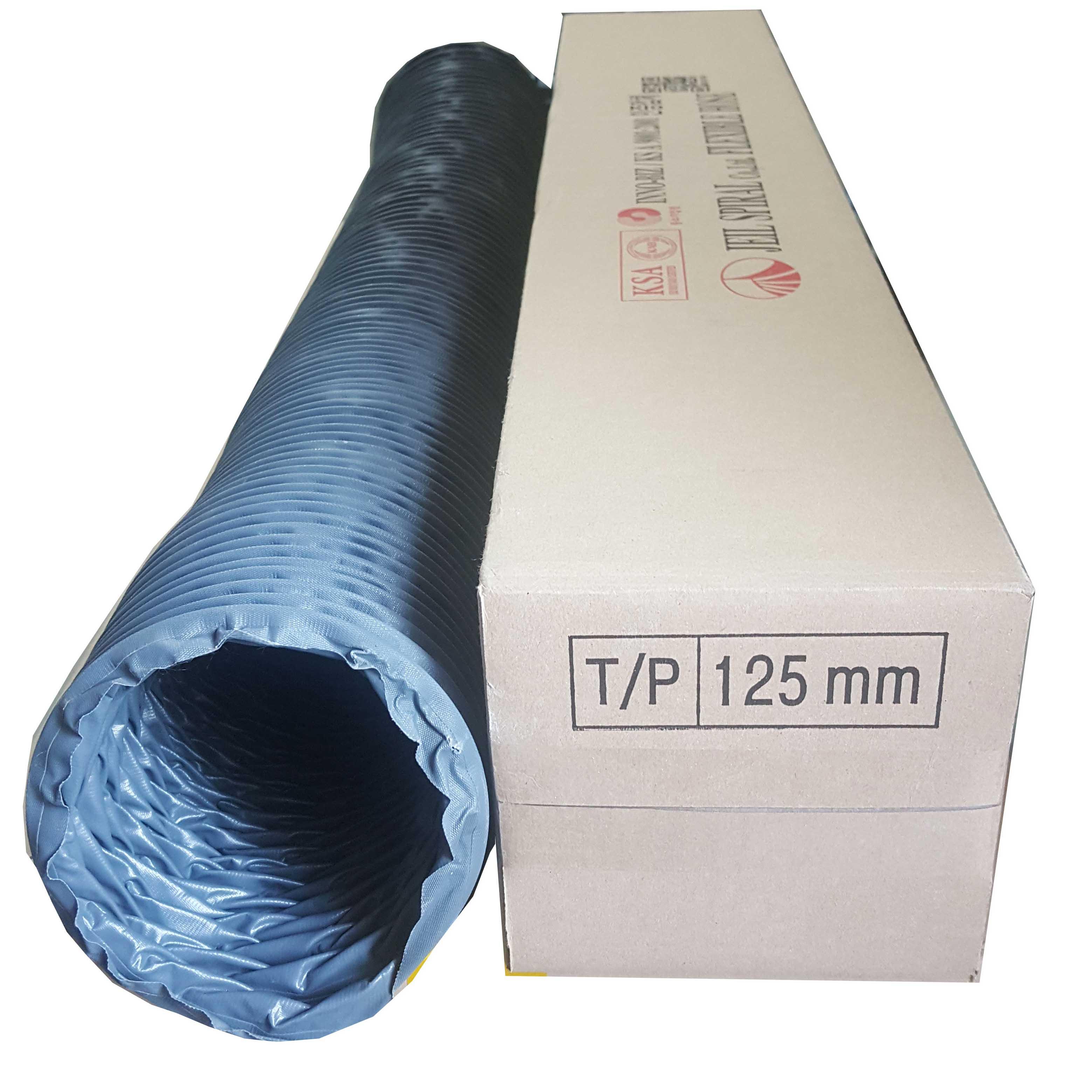 제일스파이럴 타포린후렉시블 75파이~150파이(10M) 천덕트호스 천자바라 환풍기자바라, 1개