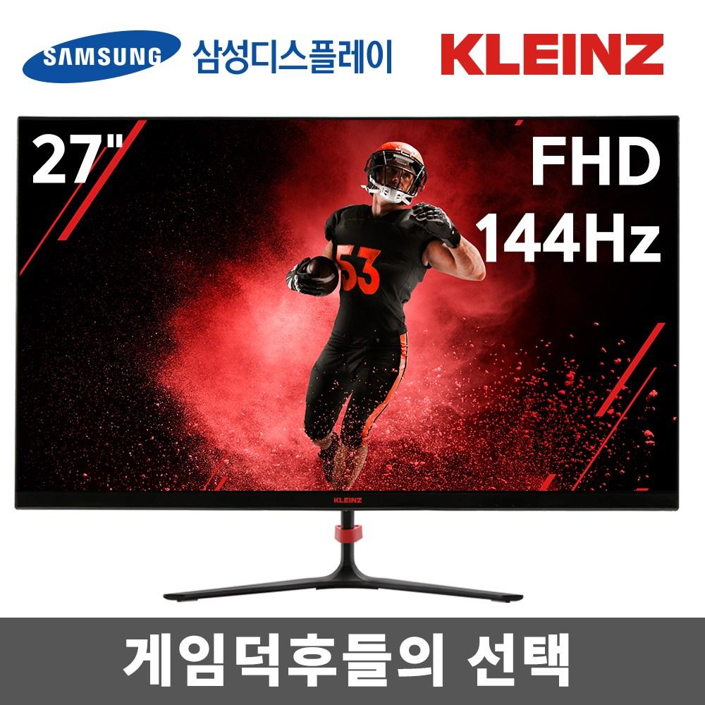 클라인즈 27인치 모니터 컴퓨터 게이밍 사무용 144hz K27MF144
