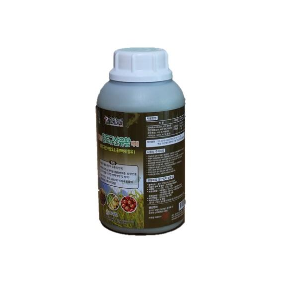 1L 복룡간 황토규산유황 천연농약 흰가루병 친환경 유황 비료 농약
