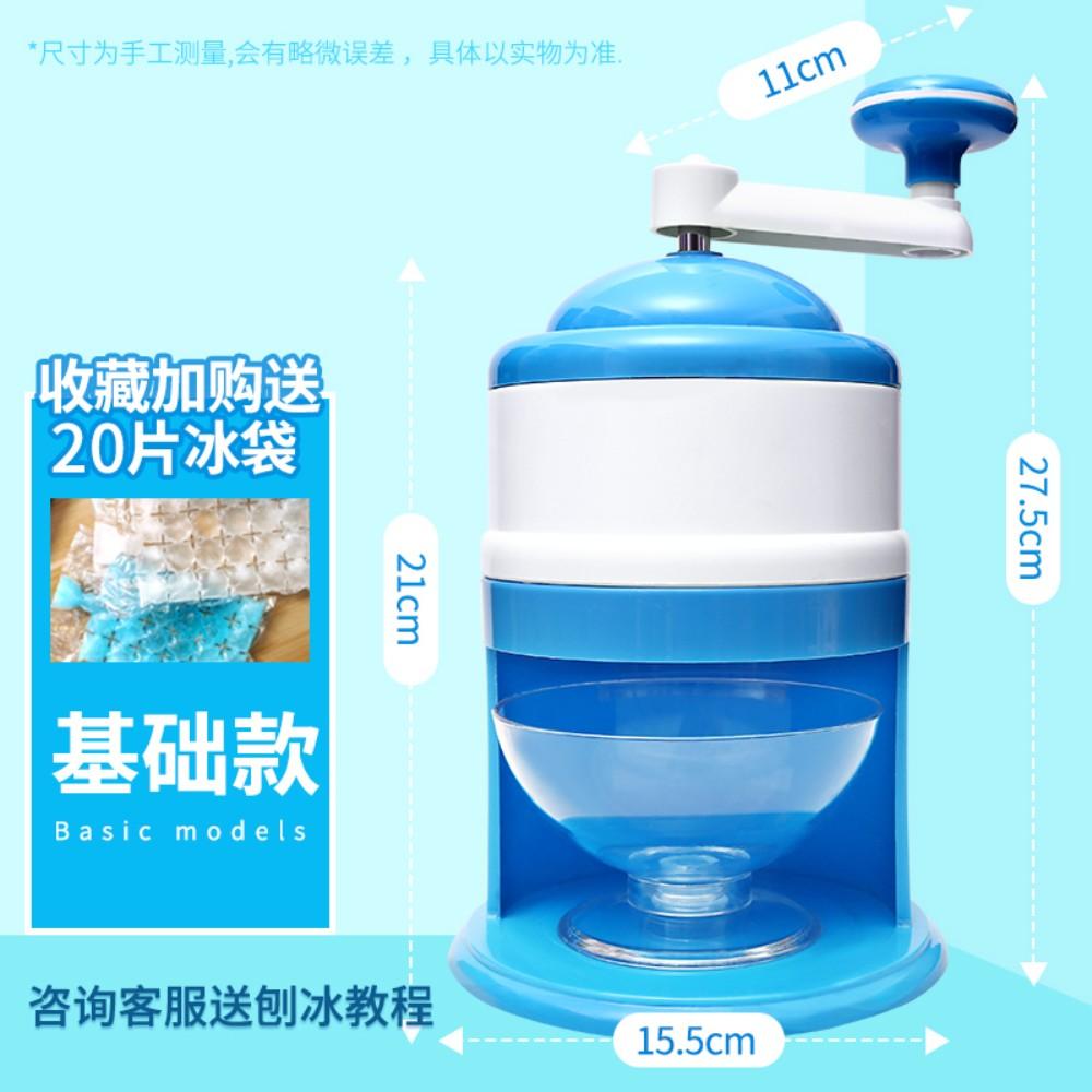 수동빙수기 휴대용 가정용 캠핑용 아이스크러셔 눈꽃 슬러시 스무디 기계, F (POP 5606270514)