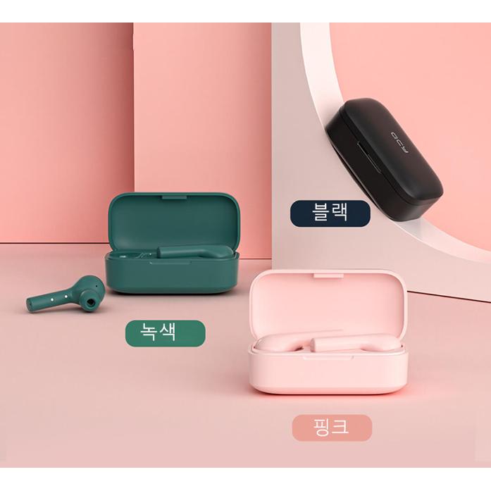 큐씨와이 QCY T5S 무선 블루투스 5.0 이어폰 최신형, 블랙