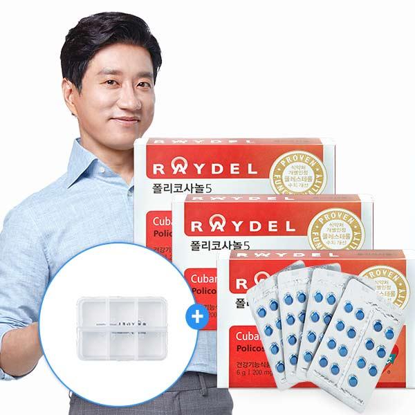 레이델 폴리코사놀5 (30정) x 3 3개월분#휴대용케이스증정, 3개, 6g