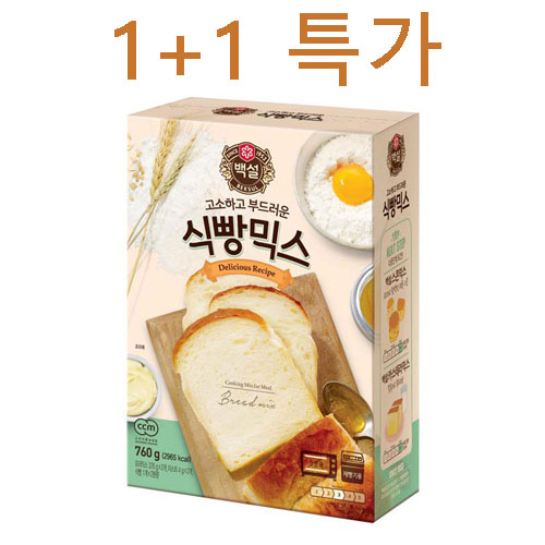 [GM마켓] CJ 찹쌀 호떡믹스 식빵 1+1행사, 식빵믹스(760g) X 2개 한세트