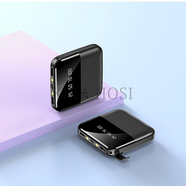 보조배터리 고속충전 미니 소형 휴대용 16호+덧신증정, 블랙, 10000mAh