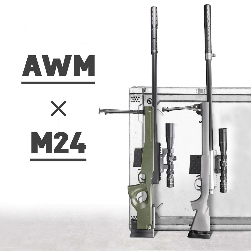 에땁 AWM M24 수정탄 젤리탄 배그 총 스나이퍼 저격총, 1번