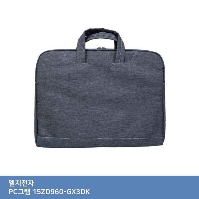 ZAA803311PC그램 가방... ITSB LG 15ZD960-GX3DK, 단일색상, 단일옵션