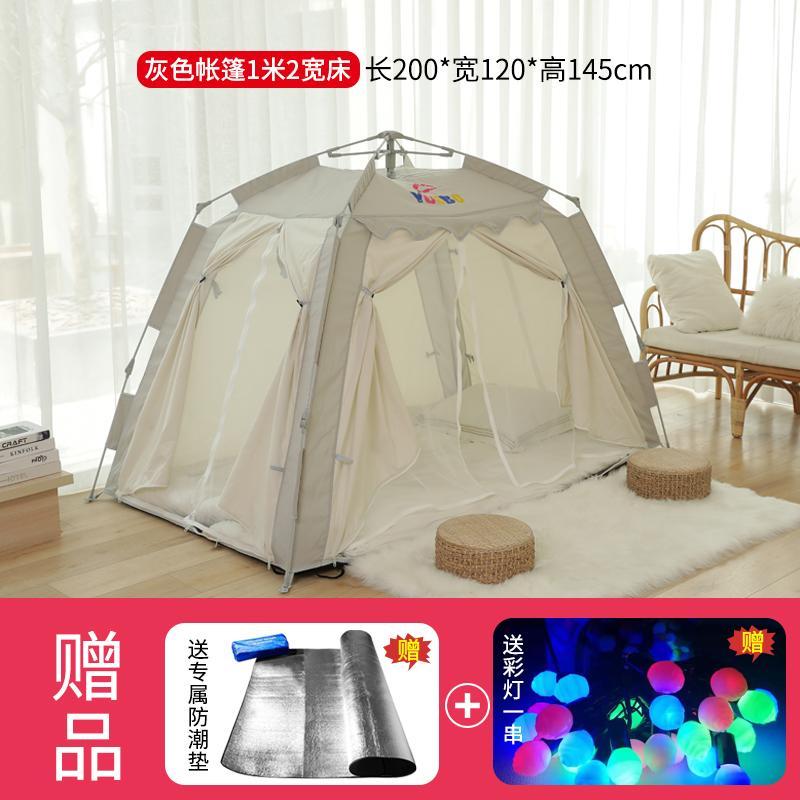 방텐트 방안 면이너 자동 실내 침대 가정용 겨울 방풍 방한 면 텐트, 4. 색상 분류: 자동 회색 20  12  145 12 미터 면직물