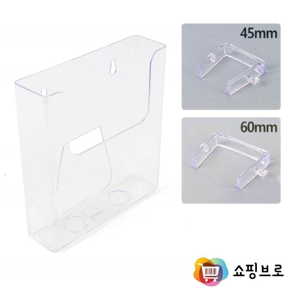 파티션 걸이 인쇄물 수납포켓 / 아크릴 A4 파일꽂이 / A5용지 거치대, 사이즈
