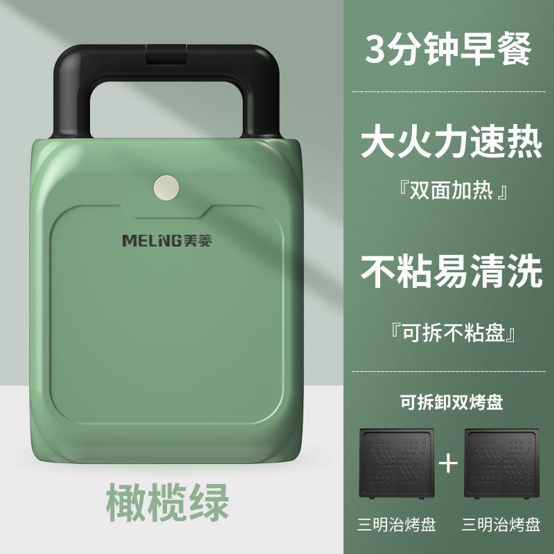 스팀토스터기 미니 전기 토스터기 가정용 휴대용, 옵션2
